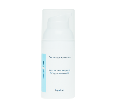 Гидроактив сыворотка суперувлажняющая AquaLan 30 мл.