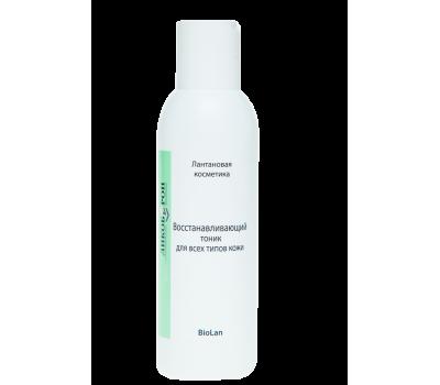 Восстанавливающий тоник для всех типов кожи BioLan 150 мл.