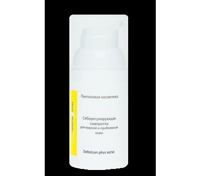 Себорегулирующая сыворотка для жирной и проблемной кожи SeboLan plus Acne 30 мл.