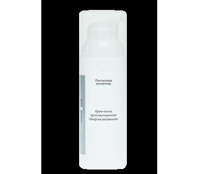 Крем-маска витаминная «Энергия витаминов»  50 мл.