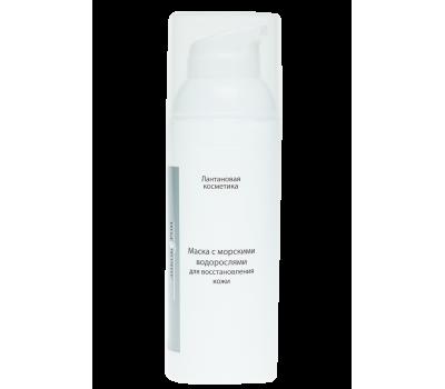 Маска для восстановления кожи с морскими водорослями 50 мл.