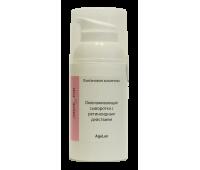 Омолаживающая сыворотка с ретиноидным действием AgeLan Control 30 мл.